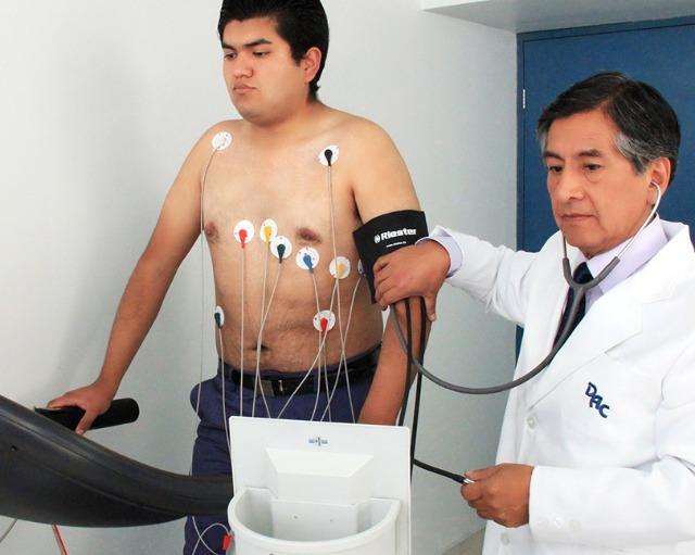 ergometria - centro medico daniel alcides carrion arequipa